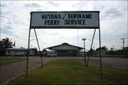 Посадка на паром / Гайана