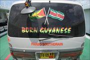 Суринамская маршрутка / Гайана
