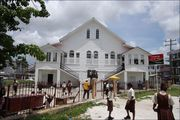 Здание школы / Гайана