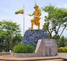 King Bayint Naung / Мьянма