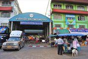 Ворота паспортного контроля / Мьянма