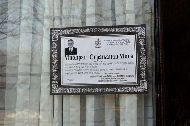 Объявление о смерти в Сербии / Фото из Сербии