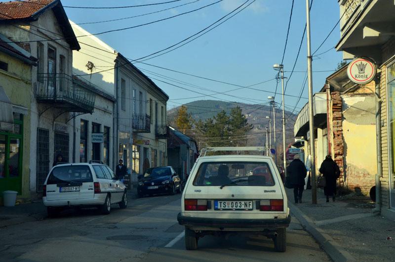 В небольшом сербском городке / Фото из Сербии