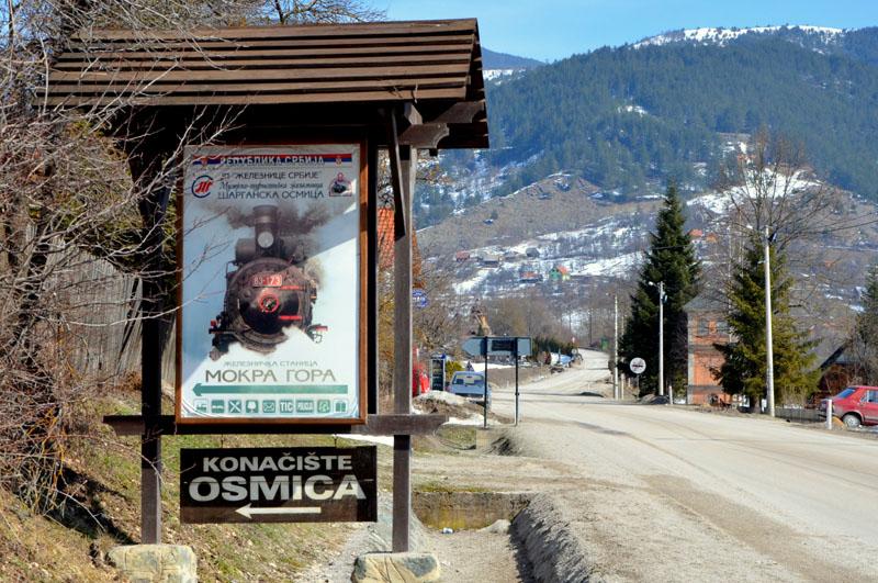 Указатель железнодорожной станции Мокра-Гора, Сербия / Фото из Сербии