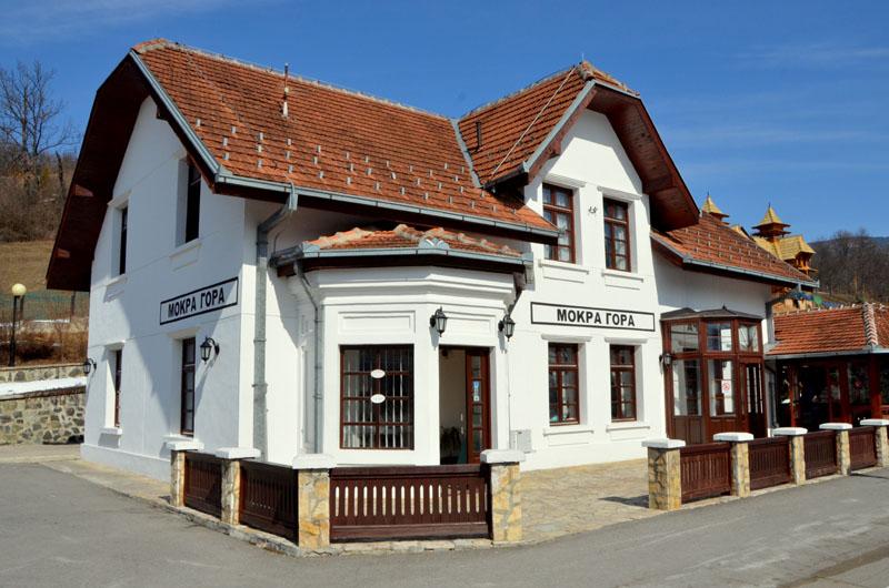 Железнодорожная станция Мокра-Гора, Сербия / Фото из Сербии