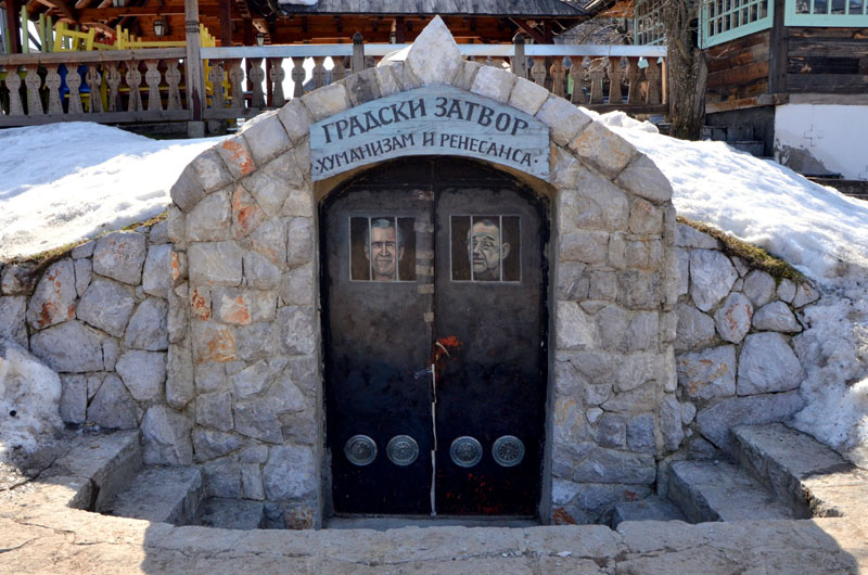 Тюрьма «Градски затвор» в деревне Кюстендорф, Сербия / Фото из Сербии