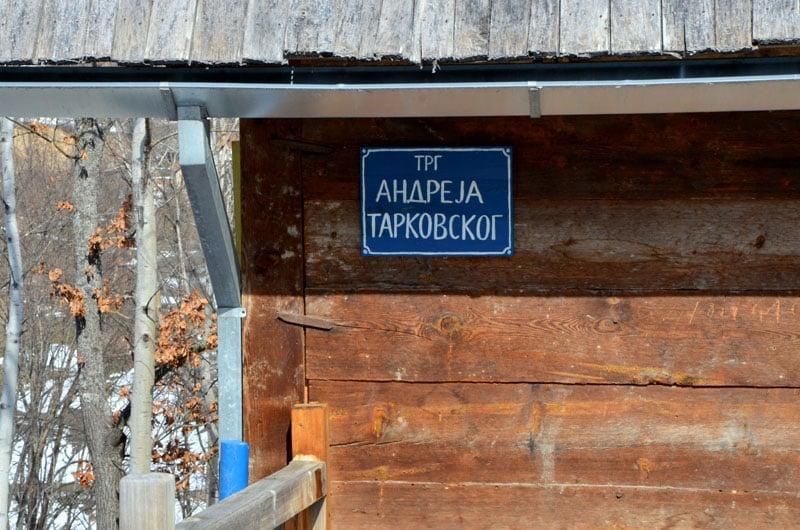 Площадь Андрея Тарковского в деревне Кюстендорф, Сербия / Фото из Сербии
