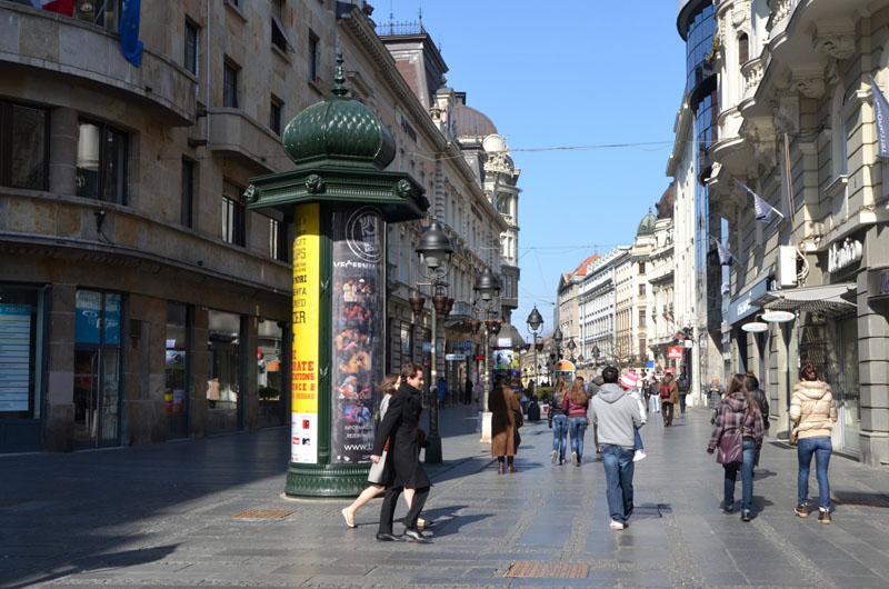 На улице Белграда, Сербия / Фото из Сербии