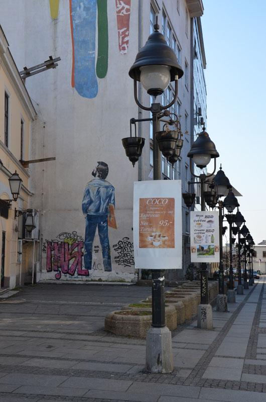 Граффити в Белграде, Сербия / Фото из Сербии