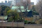 Конфуцианский храм / Япония