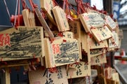 Молитвенные дощечки / Япония