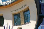 Фасад кривого домика / Польша