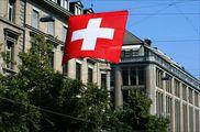 Везде флаги / Швейцария
