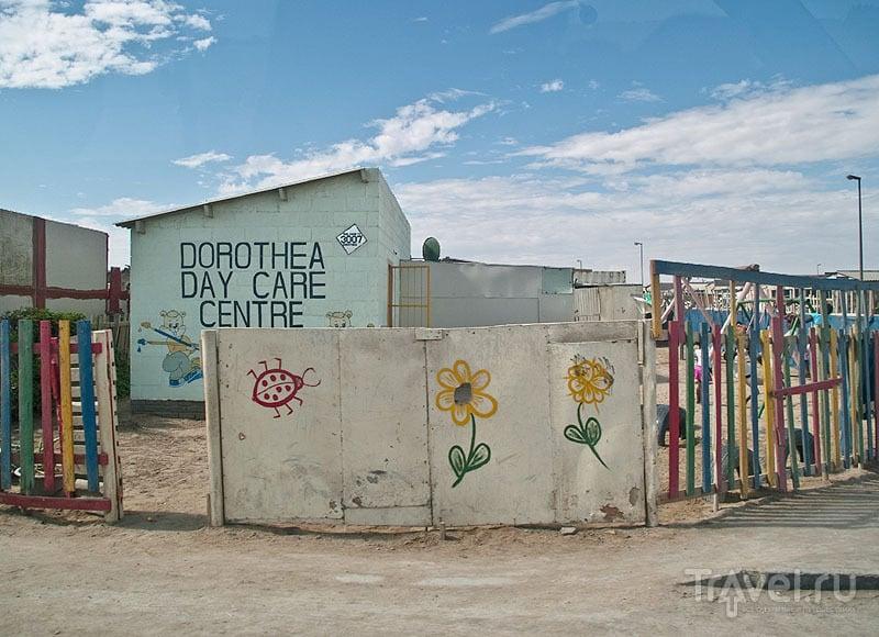 Детский сад в Мондесе / Фото из Намибии