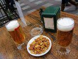 Пиво с орешками / Испания