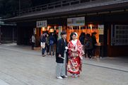 Жених и невеста / Япония