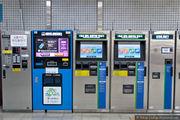 Автоматы в метро / Южная Корея