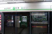 Двойные двери / Южная Корея