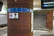 Туалеты на станциях / Южная Корея