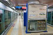 Обозначение дверей / Южная Корея