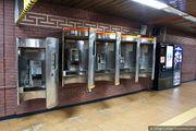 Телефоны на станциях / Южная Корея