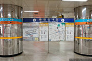 Информационные стенды / Южная Корея