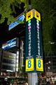 Наружное обозначение выхода / Южная Корея