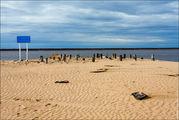 Прибрежная защитная полоса / Россия