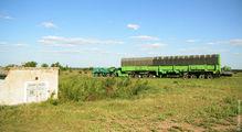 Машина для транспортировки / Украина