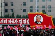 Знаменитый парад / Корея - КНДР