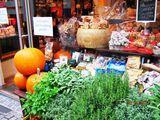 Местные магазины / Германия