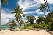 Волейбольная площадка / Фиджи