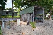 Массажный салон / Фиджи