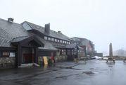 Станция Финсе / Норвегия