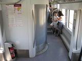 Туалет в вагоне / Испания