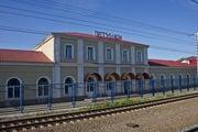 Станция Петушки / Россия