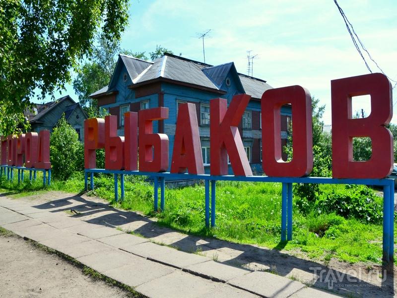 На улице Архангельска / Фото из России