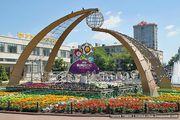 Сквер перед вокзалом / Украина