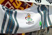 Рушник с логотипом Евро / Украина