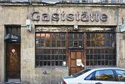 Фасад заведения / Германия