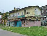 Городская архитектура / Панама