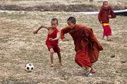 Гоняют мяч / Мьянма