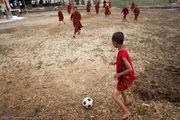 Никого не смущает / Мьянма