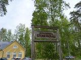 Территория Steinerkoulu / Финляндия