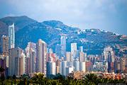 Самый высотный город / Испания