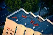 Крыша отеля / Испания