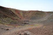 Один из кратеров / Италия