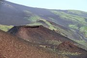 Маленький кратер / Италия
