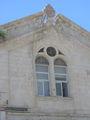 Фронтон одного из зданий / Израиль