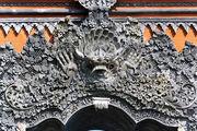 Божества первых врат / Индонезия